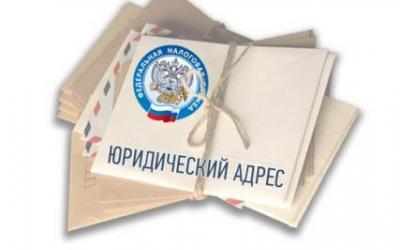 юридический адрес купить белгород